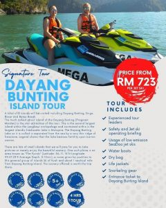 dayang-bunting-island-tour-package